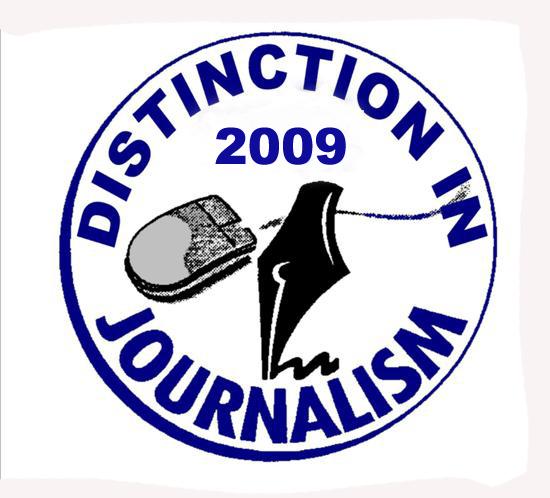 DIJ logo